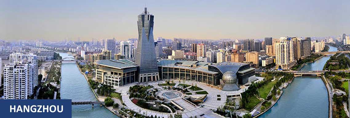 Click to visit SchoolAdvice Hanzhou site.