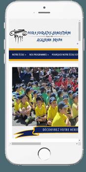 École Socrates-Démosthène - Admissions Information